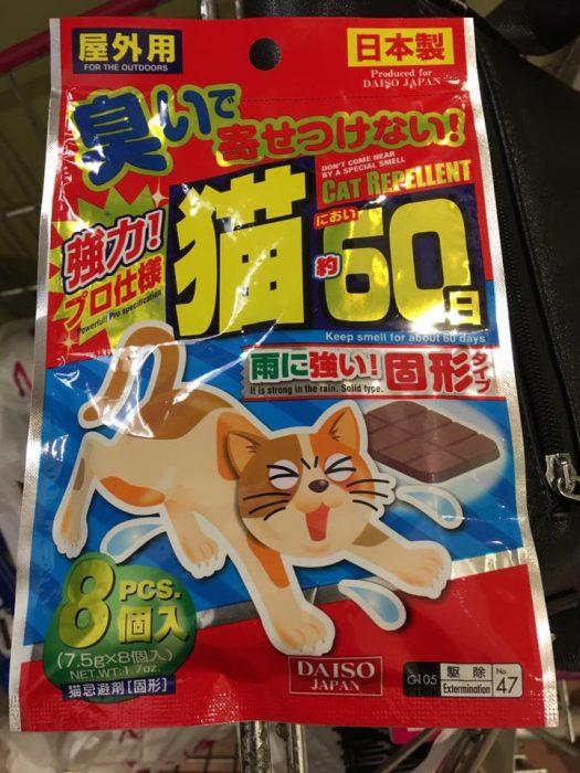 'Selepas Menggunakan 'Cat Repellent' Ini, Tiada Lagi Masalah Bau Najis Kucing di Depan Rumah' 3