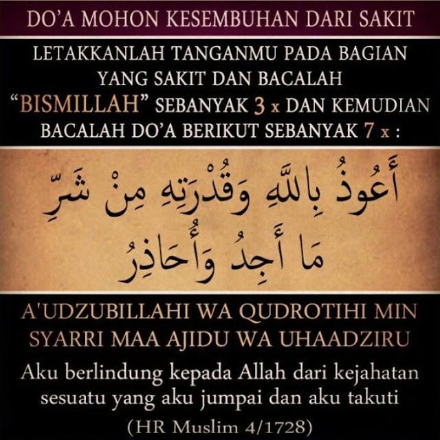 Doa Nabi Muhammad S.A.W Sembuhkan Bahagian Tubuh Yang Sakit 2