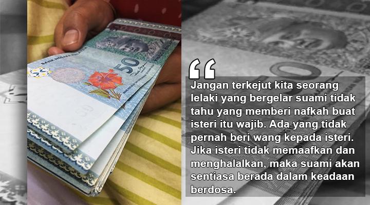 duit isteri, nafkah isteri, duit gaji suami, duit keluarga, wajib bagi duit nafkah isteri, keperluan isteri