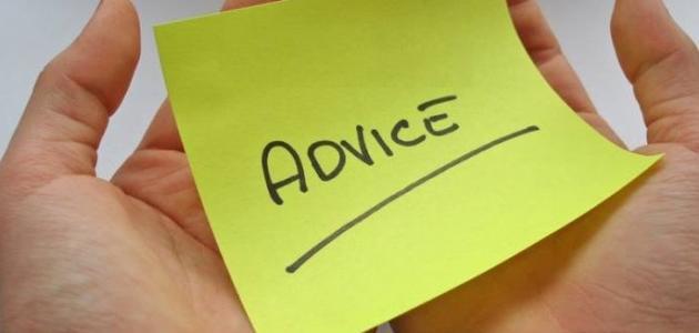 cara menegur, cara bagi nasihat, cara teguran yang betul. tip menegur, tip teguran. tip bagi nasihat