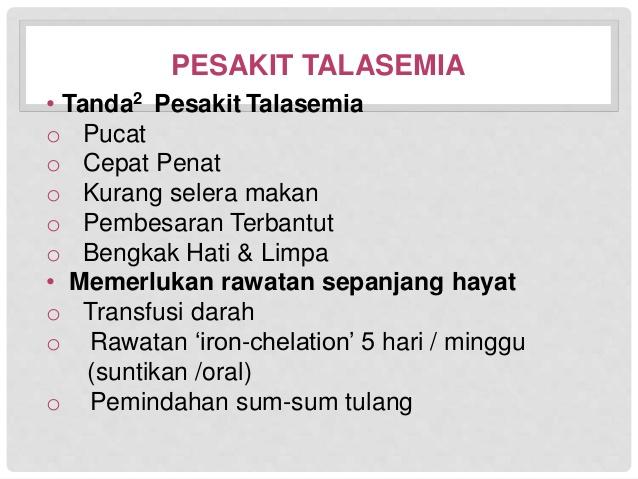 ujian talasemia, ujian darah kesan talasemia, pembawa talasemia, pesakit talasemia, tanda-tanda talasemia